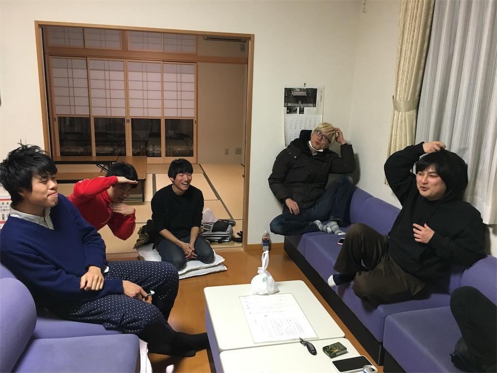 f:id:TokachiKarei:20161215232410j:image