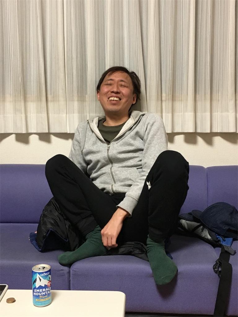 f:id:TokachiKarei:20161215233126j:image