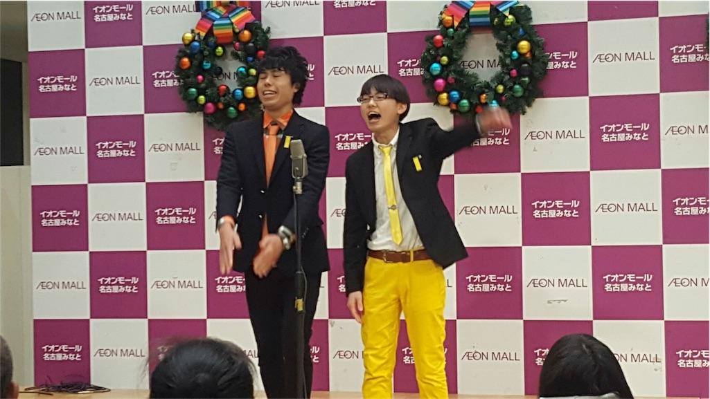 f:id:TokachiKarei:20161219224438j:image