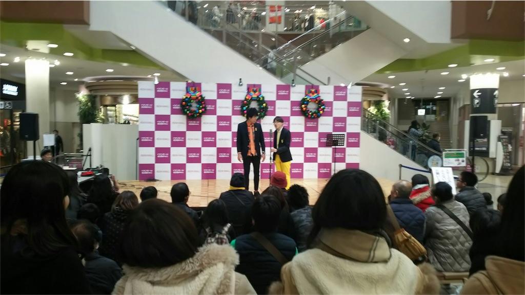 f:id:TokachiKarei:20161219225106j:image