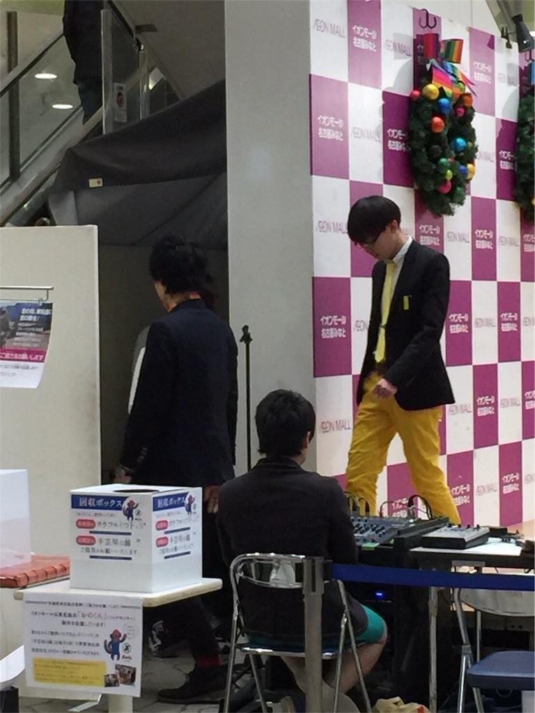 f:id:TokachiKarei:20161219230005j:image