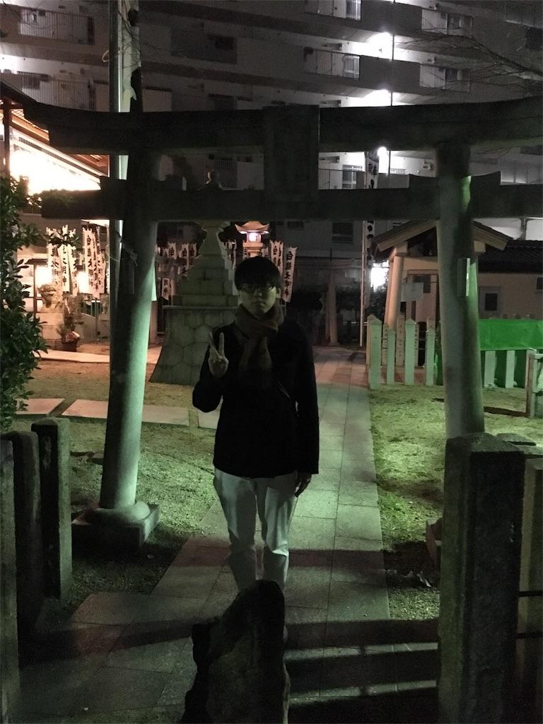 f:id:TokachiKarei:20170104180302j:image