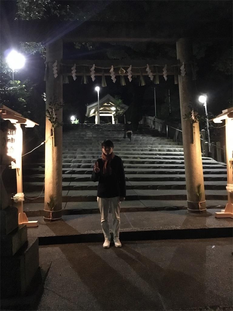 f:id:TokachiKarei:20170104180317j:image