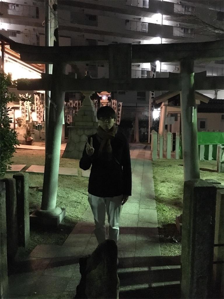 f:id:TokachiKarei:20170128202900j:image