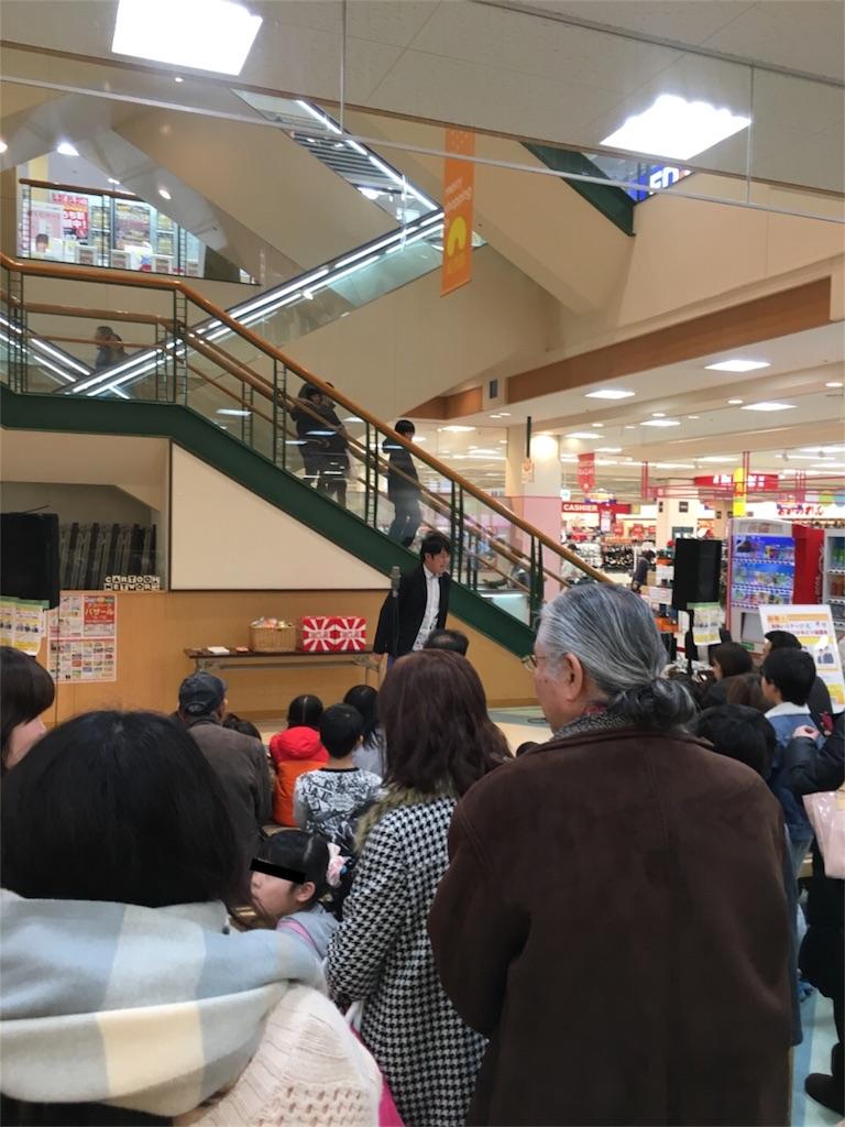 f:id:TokachiKarei:20170128203026j:image