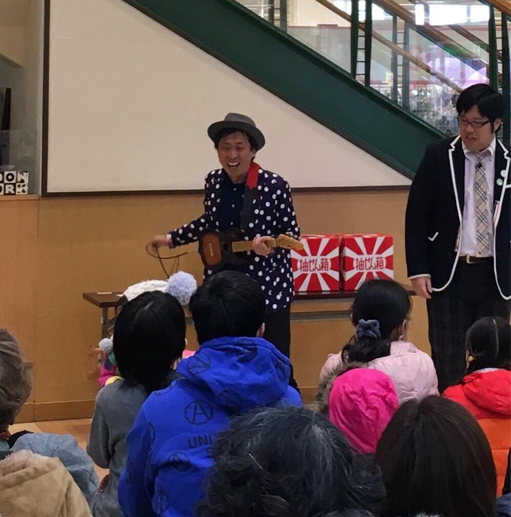 f:id:TokachiKarei:20170128203135j:image