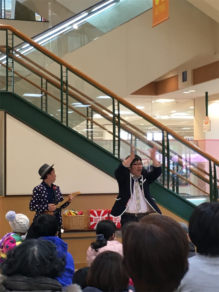 f:id:TokachiKarei:20170128203149j:image