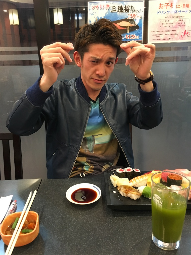 f:id:TokachiKarei:20170314003358j:image