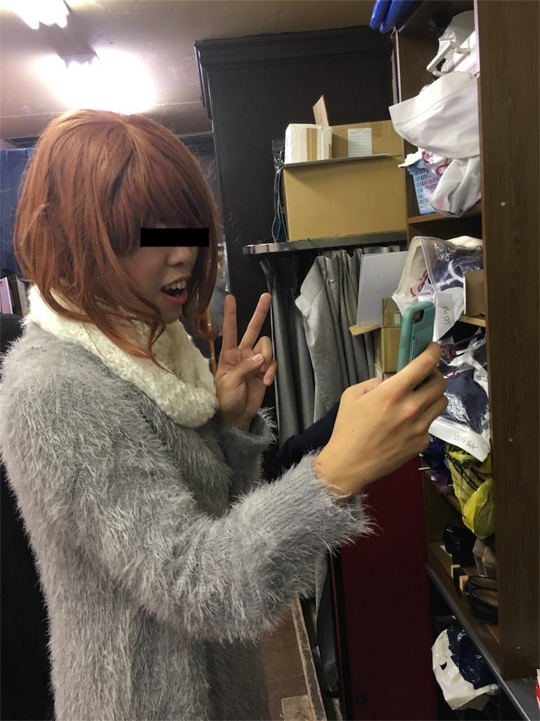 f:id:TokachiKarei:20170314004251j:image