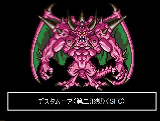 f:id:TokachiKarei:20170519031122p:plain