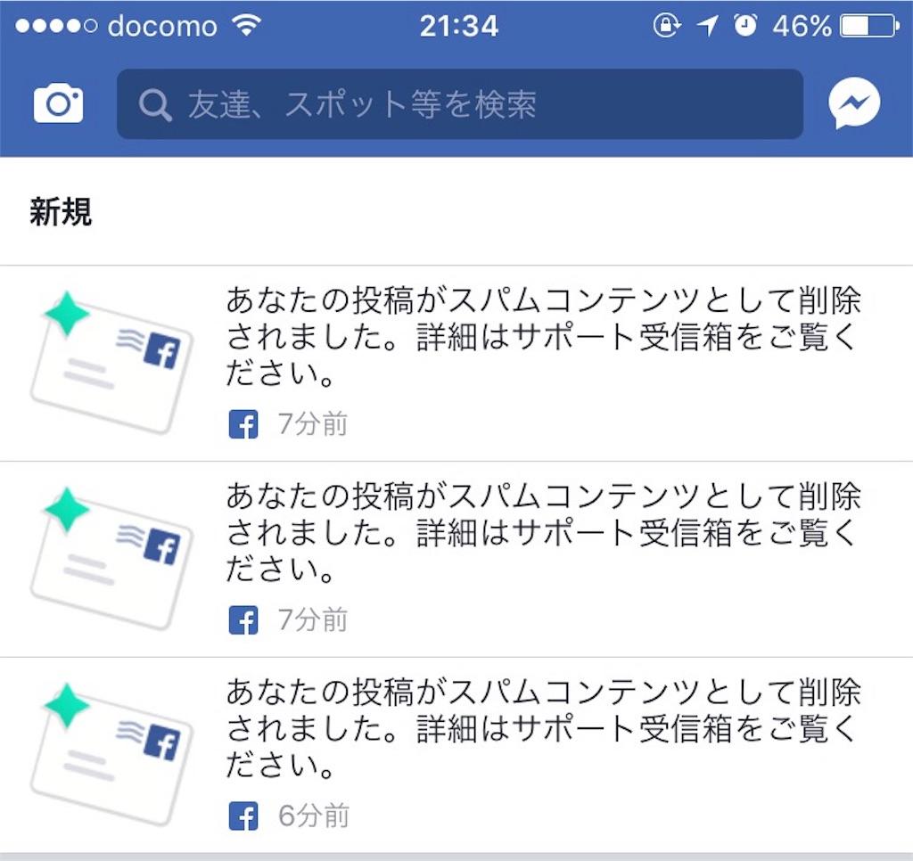 f:id:TokachiKarei:20170721180940j:image