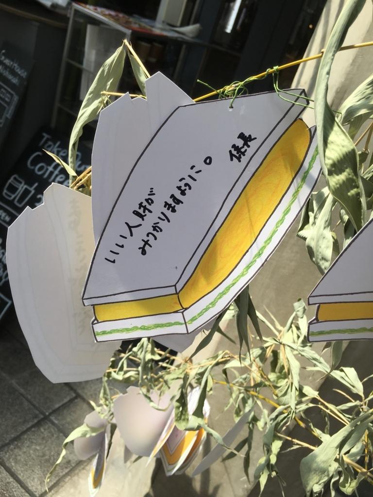 f:id:TokachiKarei:20170805234414j:plain