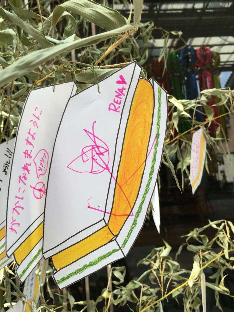 f:id:TokachiKarei:20170805234447j:plain