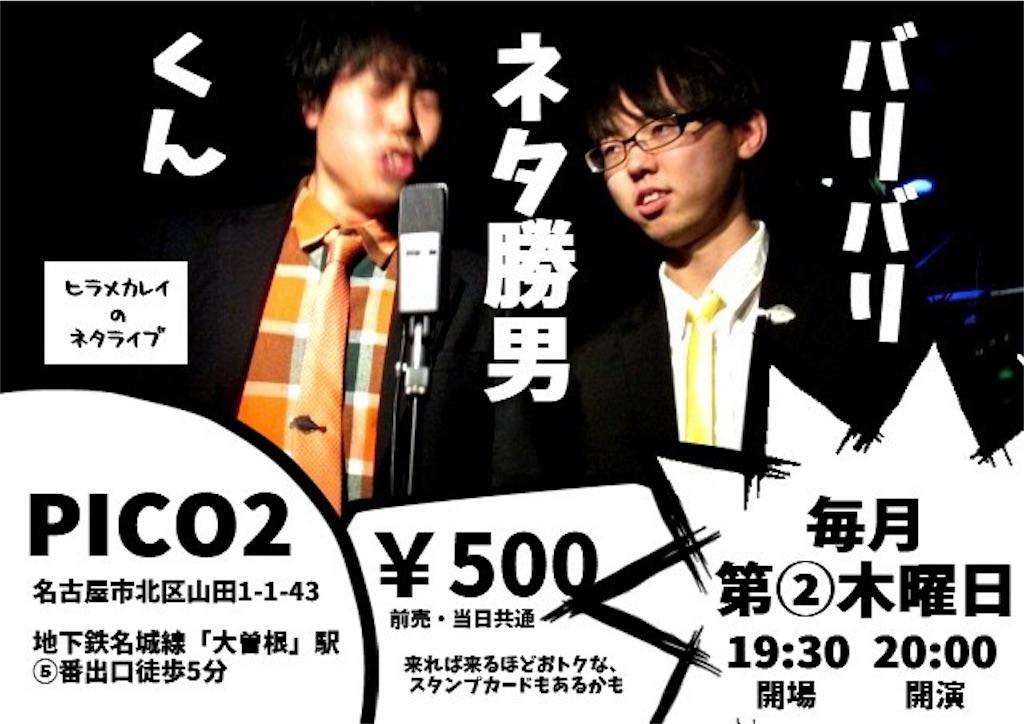 f:id:TokachiKarei:20170813112209j:image