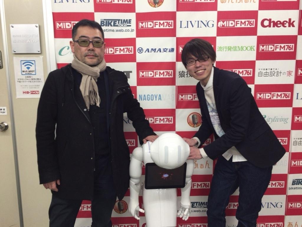 f:id:TokachiKarei:20180115191032j:plain