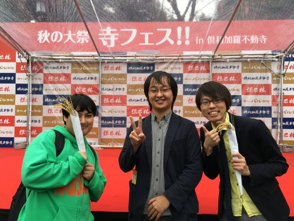 f:id:TokachiKarei:20180115192047j:plain