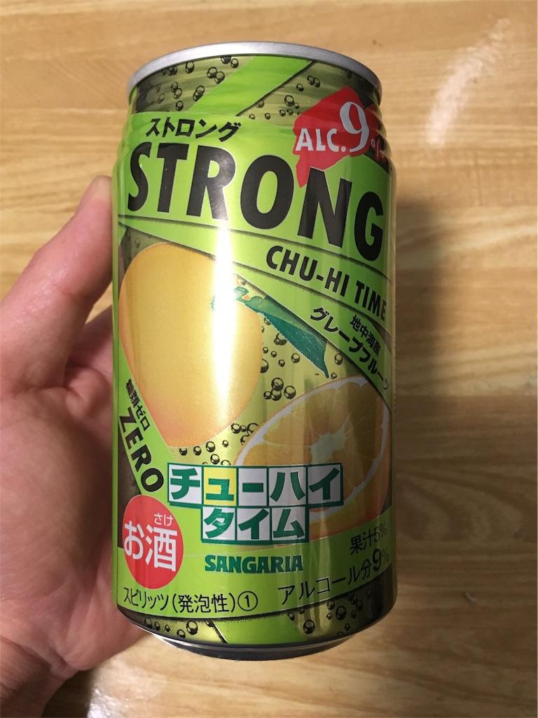 f:id:TokachiKarei:20180128224911j:image