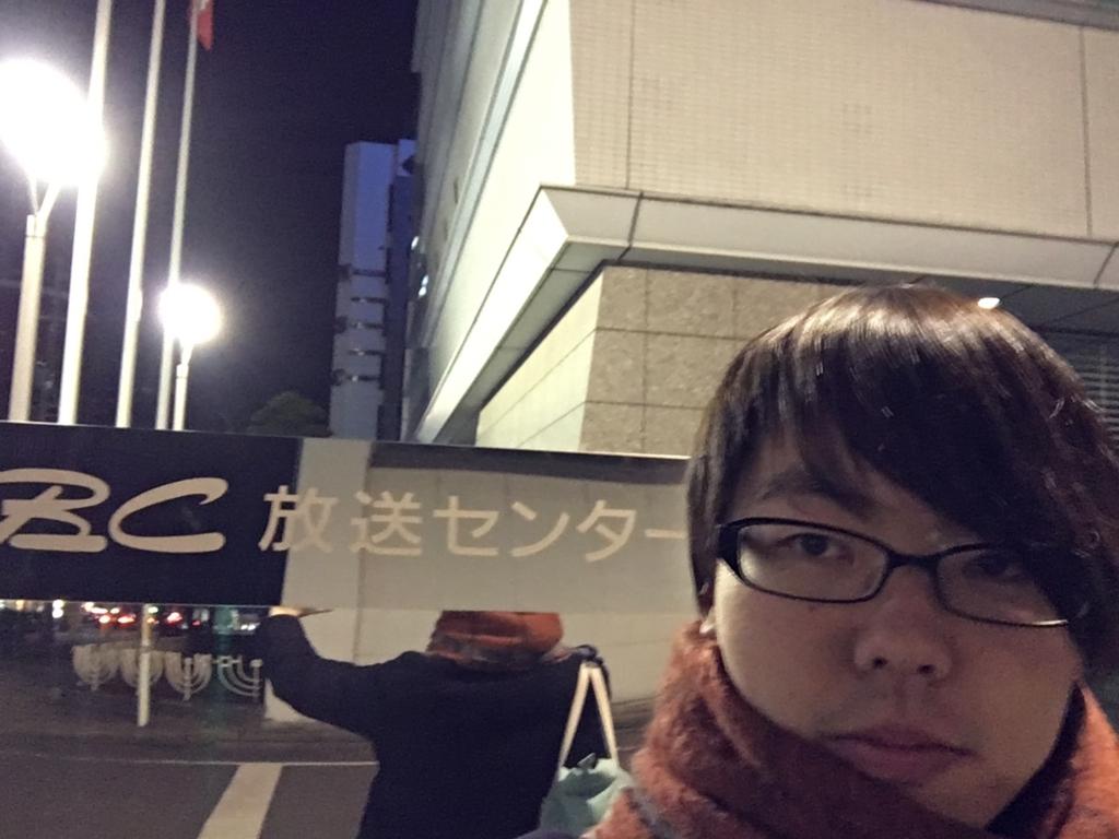 f:id:TokachiKarei:20180129203050j:plain