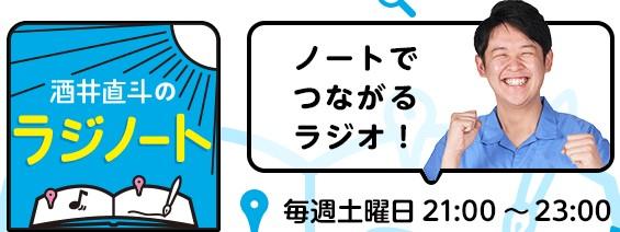 f:id:TokachiKarei:20180129221646j:plain