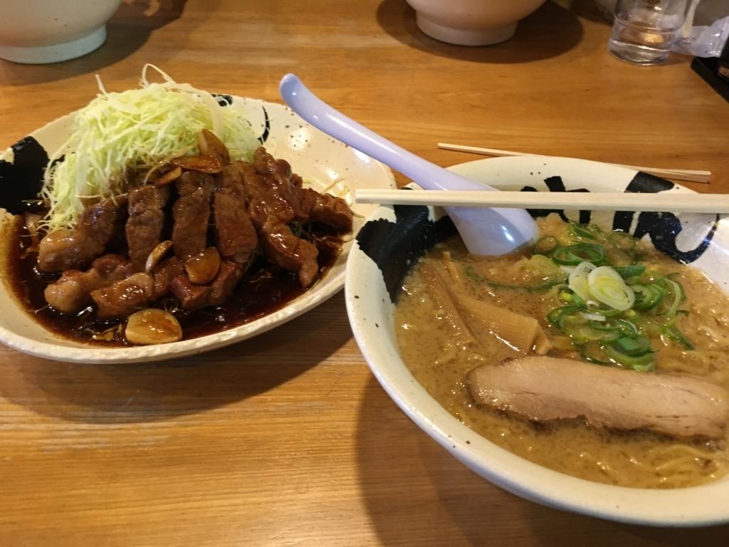 f:id:TokachiKarei:20180218212003j:plain