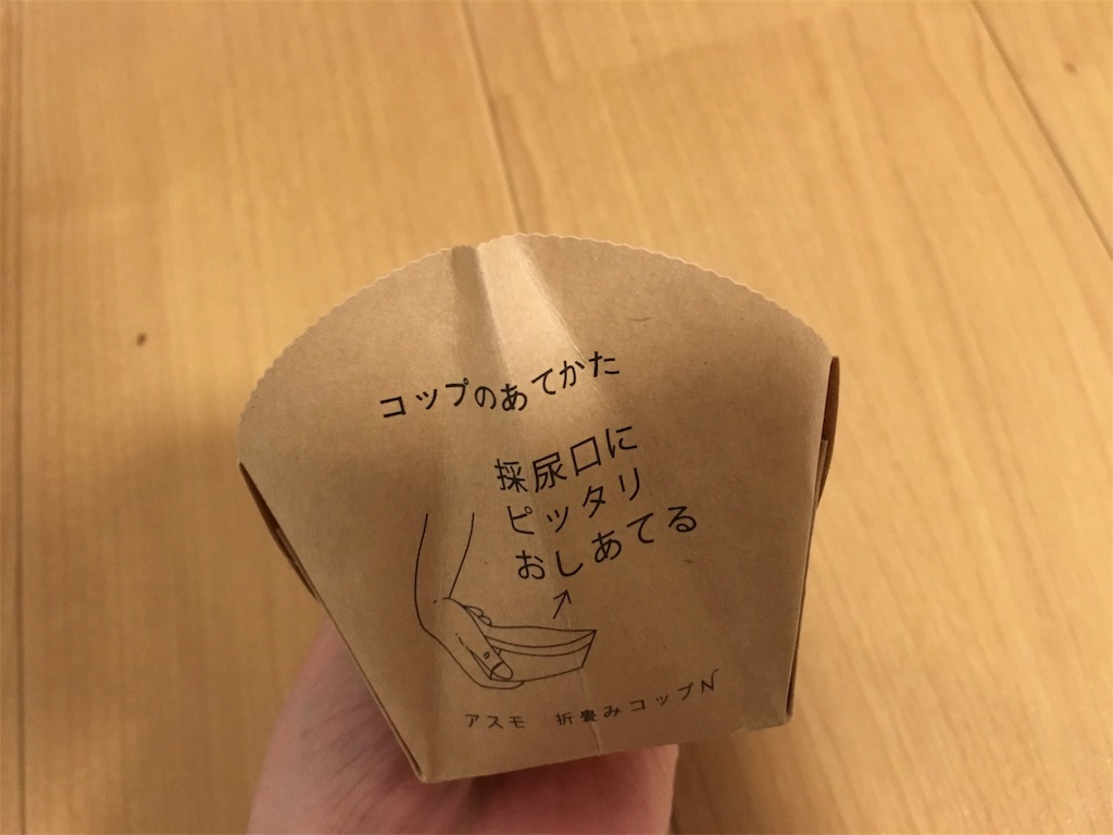 f:id:TokachiKarei:20180327011207j:image