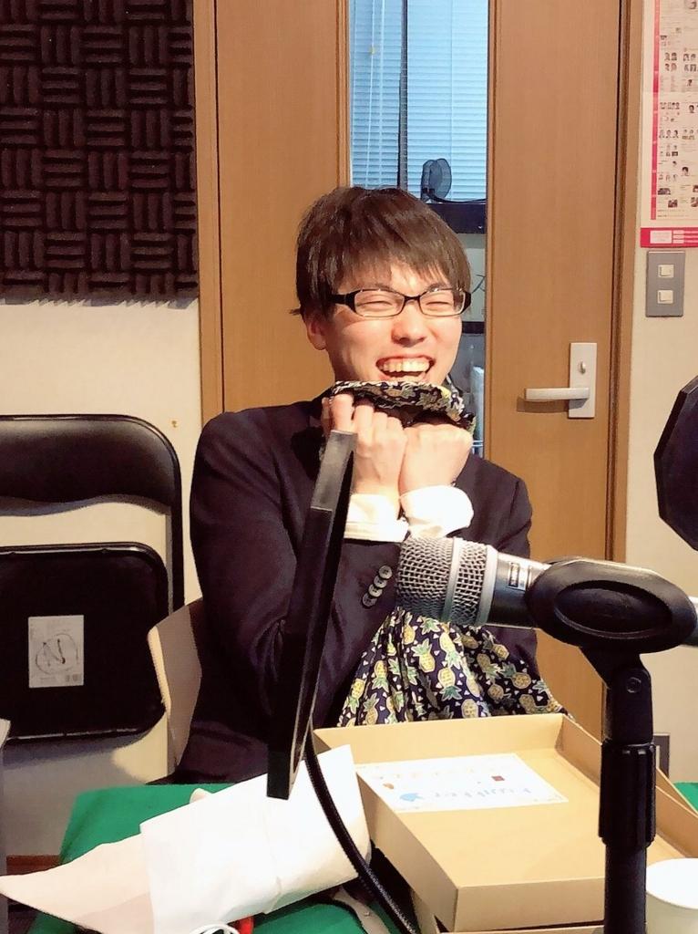 f:id:TokachiKarei:20180503231159j:plain