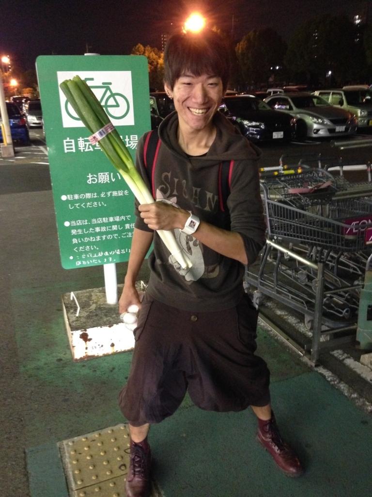 f:id:TokachiKarei:20180503233652j:plain