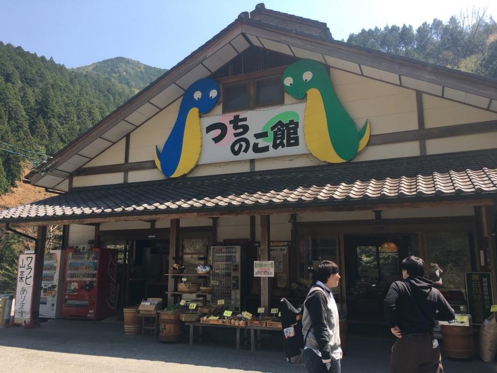 f:id:TokachiKarei:20180504013745j:plain