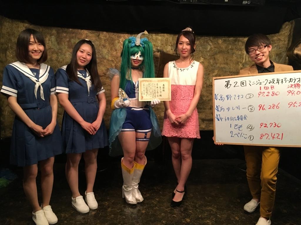 f:id:TokachiKarei:20180504024937j:plain