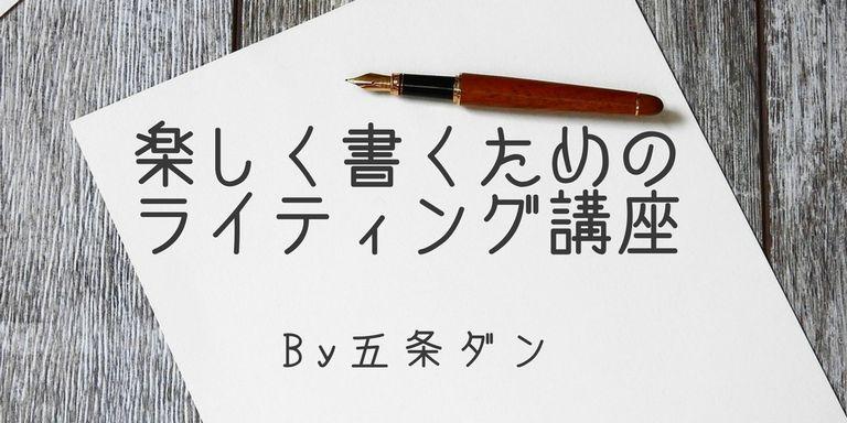 f:id:TokiMaki:20170727192208j:plain