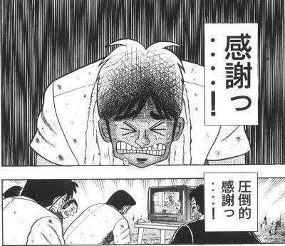f:id:TokikazeNoFate:20170808193403j:image