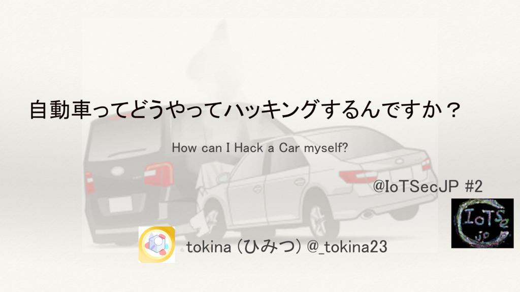 f:id:Tokina:20180108153711p:plain