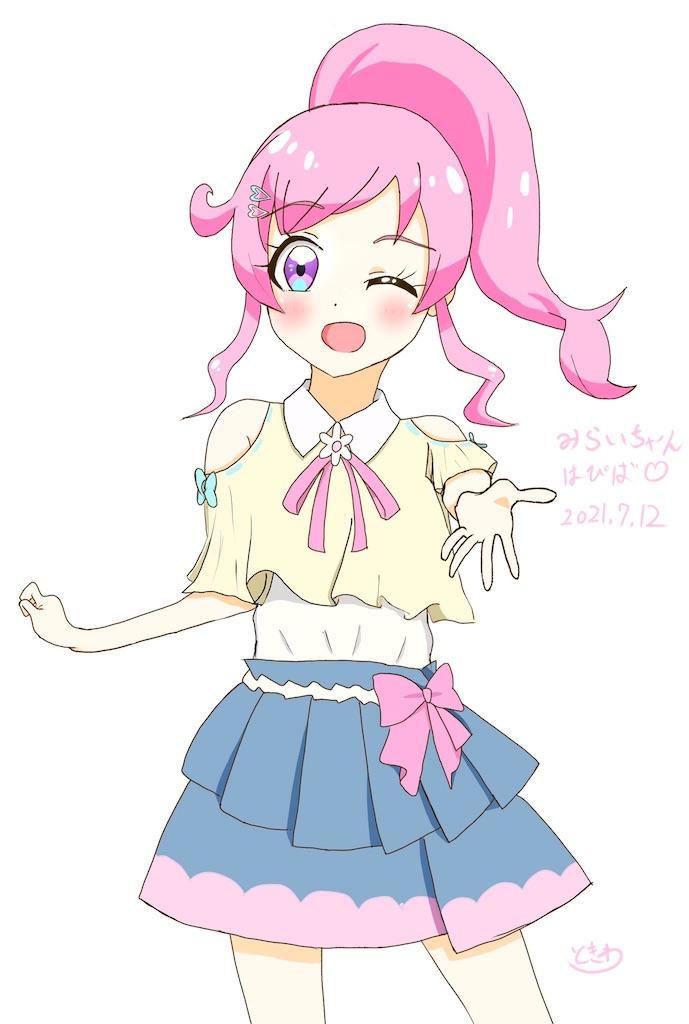 f:id:Tokiwa_komaki:20210724104119j:image