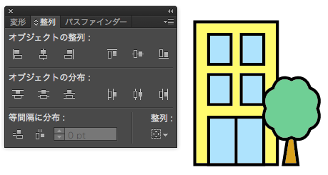 f:id:Tokiyo:20121121233903p:image:w360