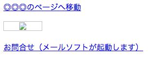 f:id:Tokiyo:20121126224438p:image:w360