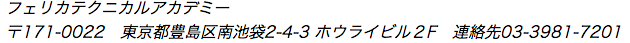 f:id:Tokiyo:20121126224439p:image:w360