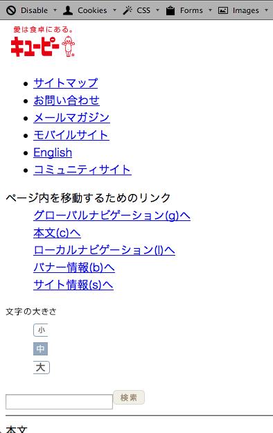 f:id:Tokiyo:20121126224440p:image:w360