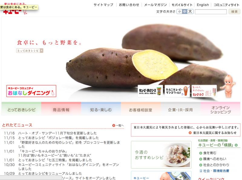 f:id:Tokiyo:20121126224441p:image:w360