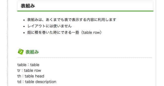 f:id:Tokiyo:20121126224446p:image:w360