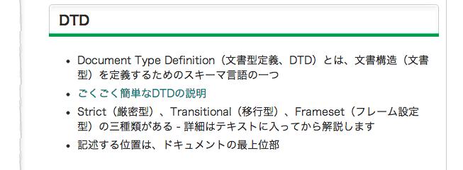 f:id:Tokiyo:20121126224447p:image:w360