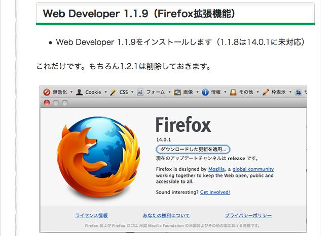 f:id:Tokiyo:20121126225317p:image:w360