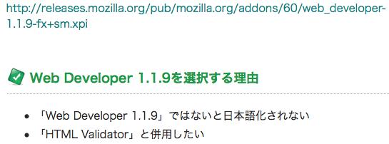 f:id:Tokiyo:20121126225319p:image:w360