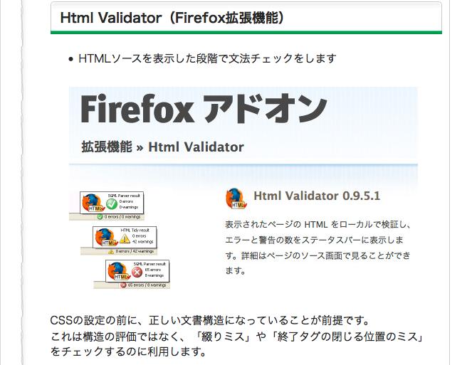 f:id:Tokiyo:20121126225320p:image:w360