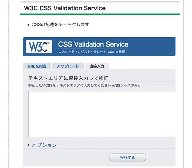 f:id:Tokiyo:20121126225323p:image:w360