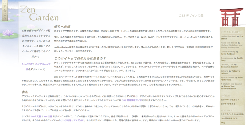 f:id:Tokiyo:20121126225326p:image:w360