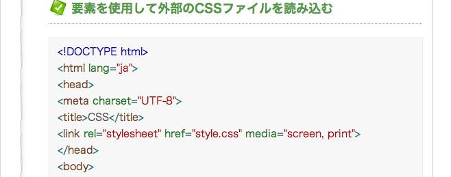 f:id:Tokiyo:20121126225327p:image:w360