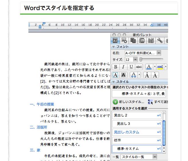 f:id:Tokiyo:20121126230146p:image:w360