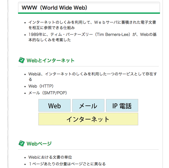 f:id:Tokiyo:20121126232803p:image:w360