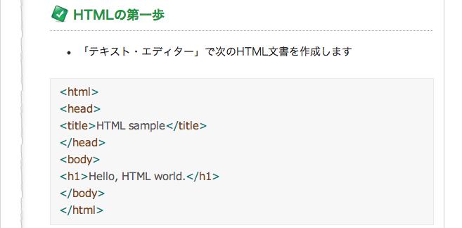 f:id:Tokiyo:20121126232804p:image:w360