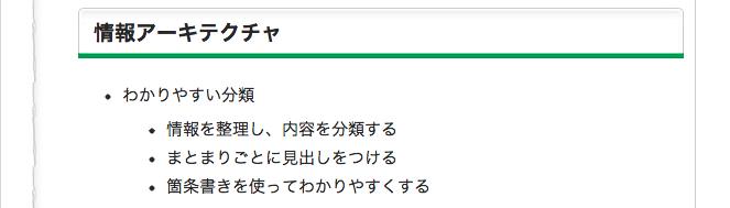 f:id:Tokiyo:20121126232805p:image:w360